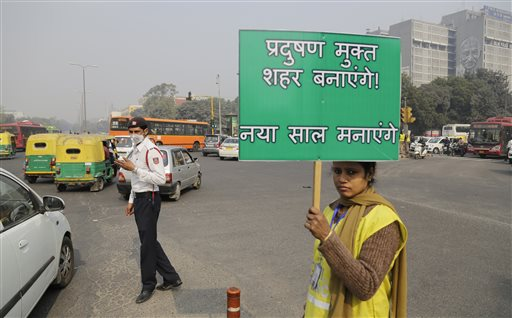 Advertisement for Odd Even