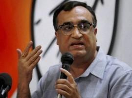 दिल्ली: MCD चुनाव के लिए आज से प्रचार अभियान शुरू करेगी कांग्रेस