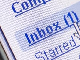 स्पैम ऑपरेटर ने अचानक लीक किए 137 करोड़ ईमेल पते