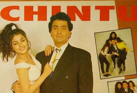 Rishi Kapoor Shares Pic With Young Shilpa, Tabu & Mamata