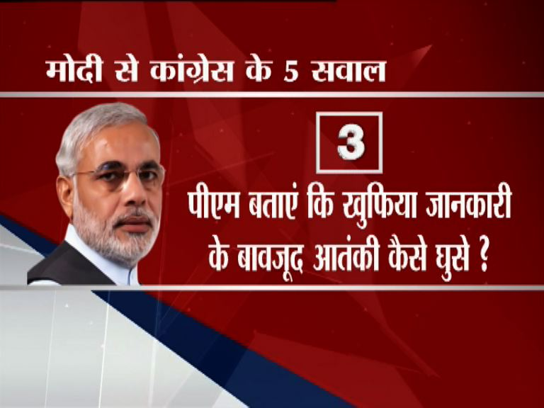 pathankot attack: congress asked five questions to pm modi