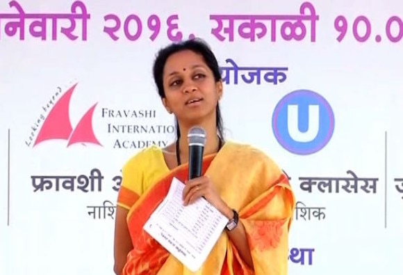 supriya sule on women mp
