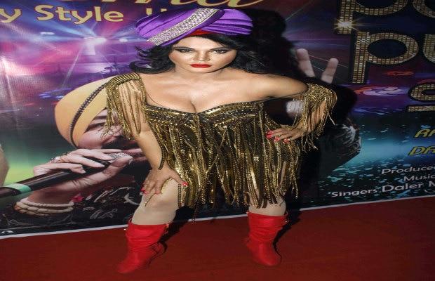 Rakhi Sawant launch Video song Party Punjabi Style