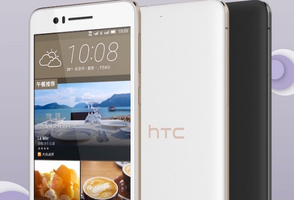 HTC Desire 728 Dual SIM With 5.5-Inch Display Launched