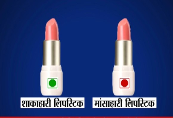 Cosmetics may soon sport red or green bindis