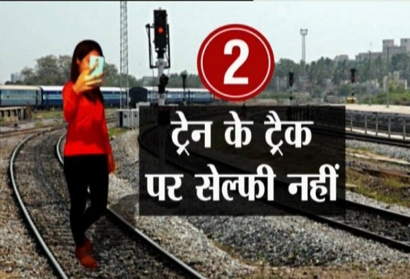 Chennai : Youth run over by train while taking selfie