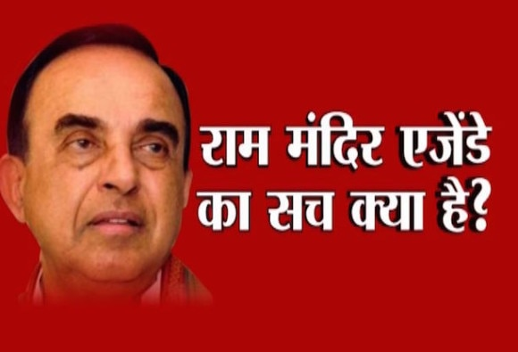 Subramanian Swamy to Muslims, Give us 3 temples, keep 39,997 mosques