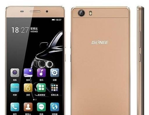 gionee marathon m5 lite with 4000mah battery launched