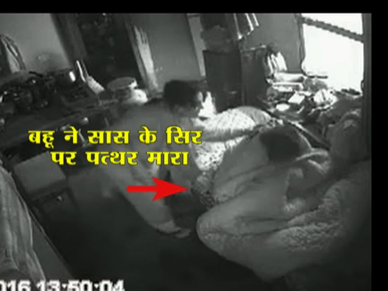 VIDEO: Woman brutally beats up mother-in-law