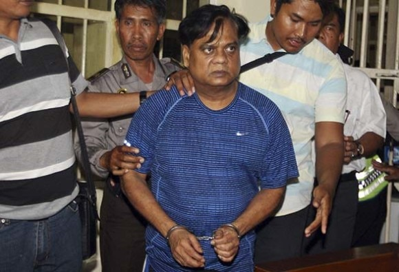 Ransom From Renowned Doctor On The Name Of Chhota Rajan
