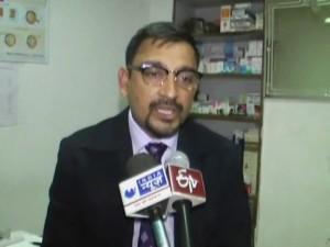 r sbx 5pm allahabad doctor dhamki pkg 1201 VSH 01001416