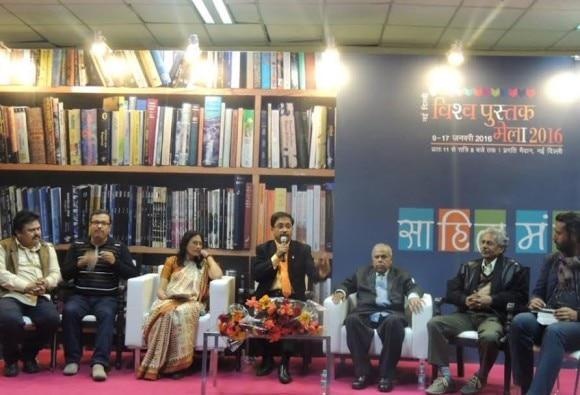meet on hindi Literature