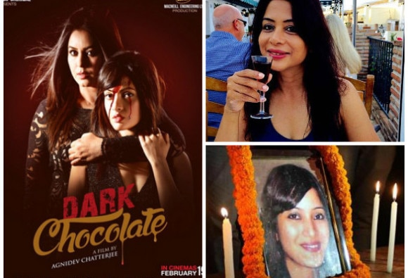 The poster of the first Indrani Mukerjea movie is here!
