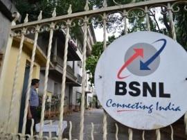 BSNL का तोहफा, दो साल में हर नागरिक को मिलेगा सैटेलाइट फोन