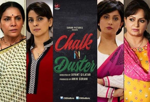 When Helen wanted to 'murder' Divya Dutta
