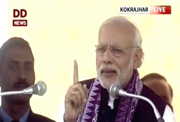 PM Modi takes on Congress at public rally in Assam's Kokrajhar