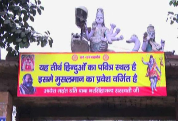 hindu sena to fight against IS?