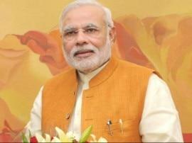 'मोदी जी, राजनीति में विरोधी को मिटाने से नहीं, पछाड़ने से फ़ायदा होता है!'