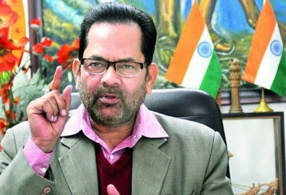 Congress attempting to divide society over student's suicide: Mukhtar Abbas Naqvi