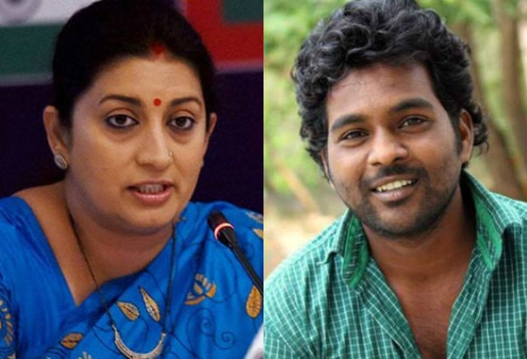 Judicial investigation commission announced for rohith vemula death