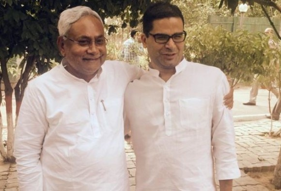 Nitish Kumar Gives Prashant Kishor New Reward