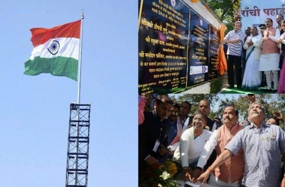Manohar Parrikar Hoists Country's Largest, Tallest Tricolour