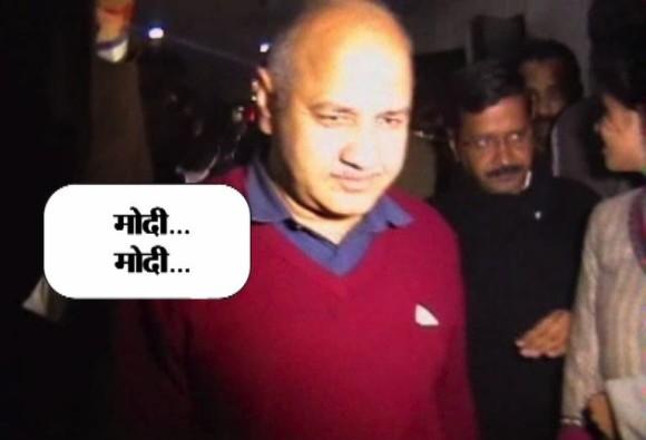 Modi Supporters chanted 'Modi-Modi' in front of Kejriwal