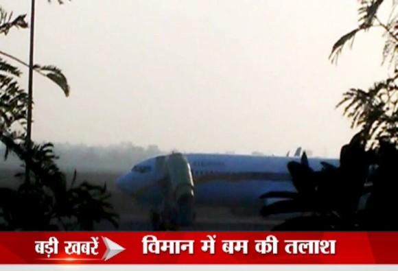 Bomb threat on Delhi-Kathmandu flight