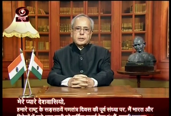 Must Guard Against forces of Intolerance, Unreason: President Mukherjee
