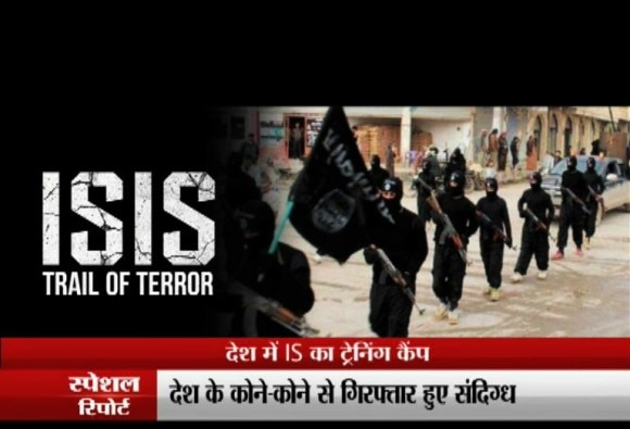isis training in india!