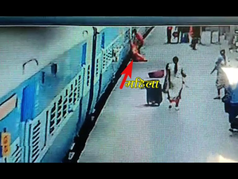 SHOCKING: Woman killed as she goes under 1 feet gap between train and platform, CCTV captures freak accident