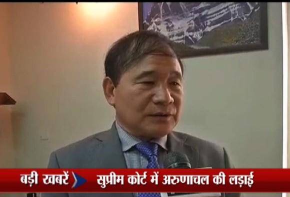President's Rule in Arunachal Pradesh