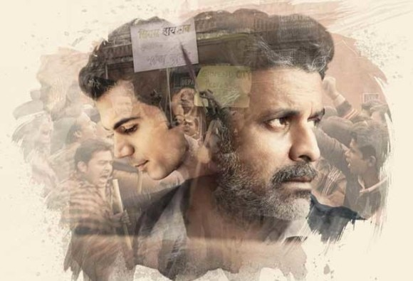 Watch: Manoj Bajpayee will stun you in 'Aligarh' trailer