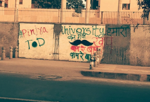 jamia conducts student elections for men hostels only alleges pinjara tod andolan girls