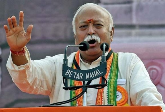 mohan bhagwat supports reservation