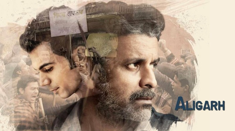 What in the Aligarh Trailer could have warranted A certificate asks hansal mehta