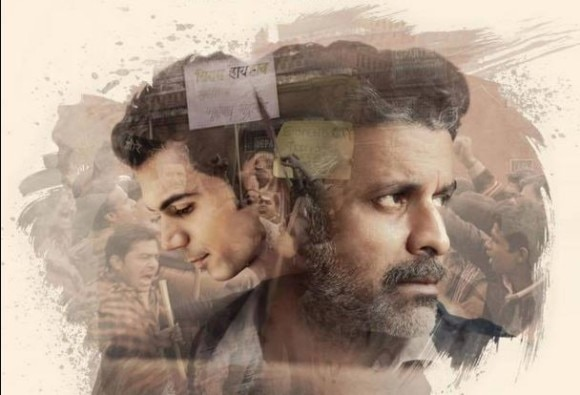 'Aligarh' must watch for moral police: Anurag Kashyap