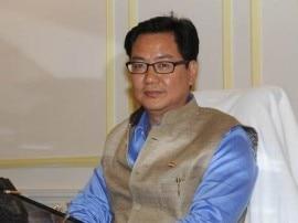 भारत-चीन सेना के बीच टकराव की खबर के बाद गृह मंत्रालय में अहम बैठक