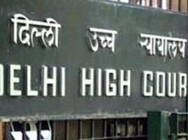 दिल्ली: HC ने पूछ क्या कब्रिस्तानों को दूसरी जगह ले जाया जा सकता है
