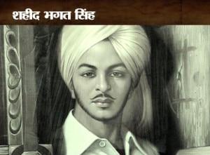 bhagat singh 3