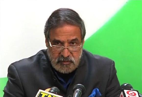 Gujarat CM Anandiben Patel's daughter in soup over Gir sanctuary land deal, Congress wants SIT probe