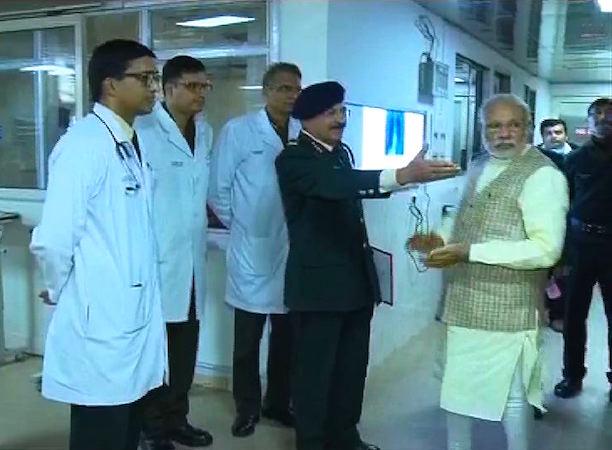 Modi hospital 1