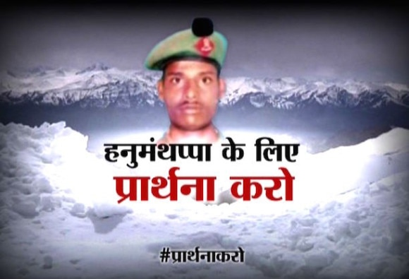 Soldier battles for life after Siachen miracle