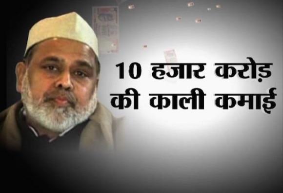 BSP ex-MLC Mohammad Iqbal under lens for Rs 10000 crore scam