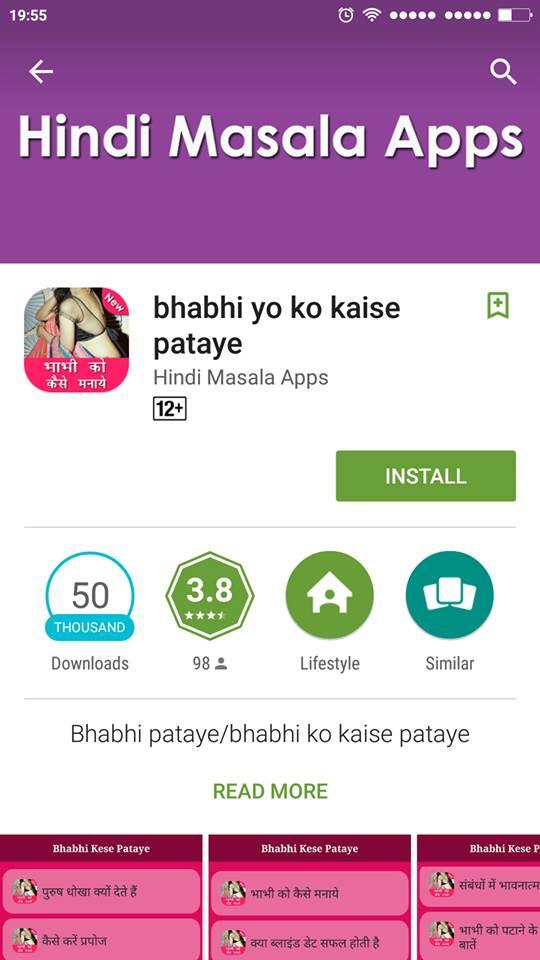 GOOGLE PLAY STORE IS FULL OF vulgar app