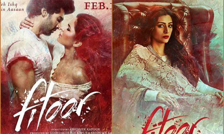Box Office collection of sanam re and fitoor