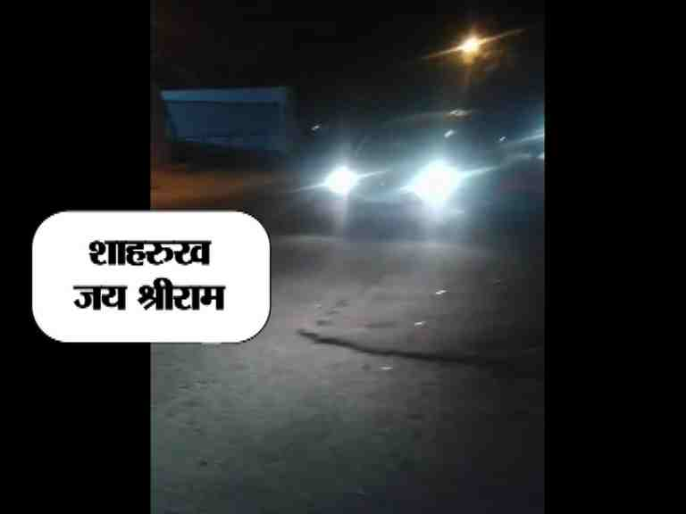 gujrat: shahrukh's car attacked with the slogans like jai sri ram