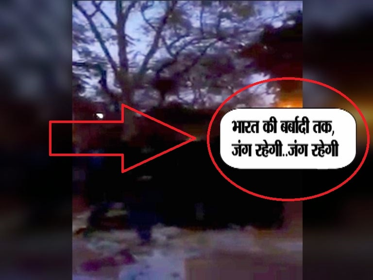 'Bharat Tere Tukde Honge', ABVP releases new video of JNU students hailing Afzal Guru