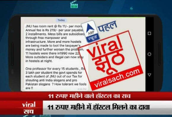 Viral Sach : read truth Behind fake message on JNU