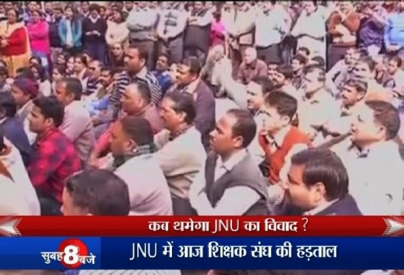 JNU Controversy: Teacher association will protest march, ABVP will protest